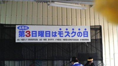 画像1: ギフト用【送料無料】沖縄県 天然太モズク3kg(300g×10パック)津堅島産 贈答品にも最適
