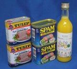 沖縄県産 詰め合わせギフトCセット スパム2缶チュウリップポーク2缶 青切りシークヮーサー100%1本≪メルマガ会員は10%割引≫
