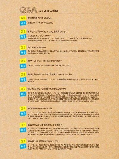 画像3: 【送料無料】 沖縄産 青切りシークワサー 100% 500ml×6本 ※別商品との同梱不可商品