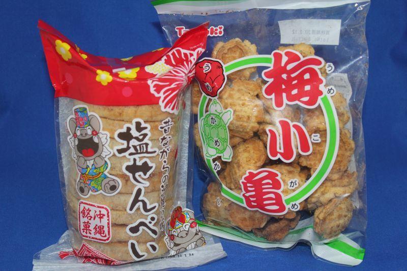 画像1: 沖縄県産 お菓子ギフトAセット 塩せんべい10枚入り×2パック 梅小亀80g×2パック (1)