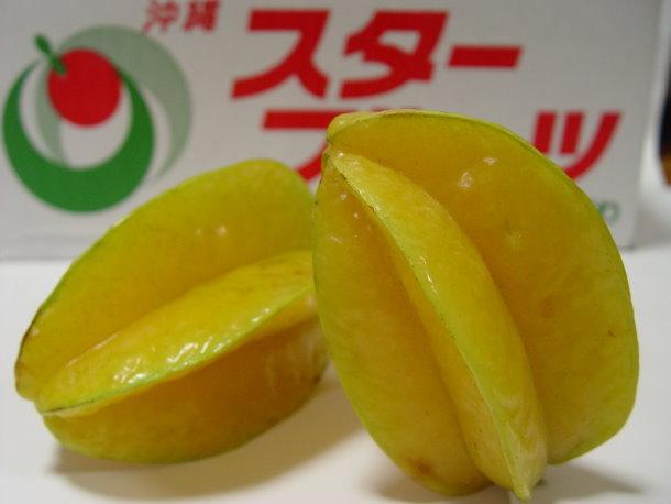画像1: 沖縄県産 スターフルーツ 約1kg(2〜6玉)【発送時期8月〜2月】【配達日指定不可】 (1)