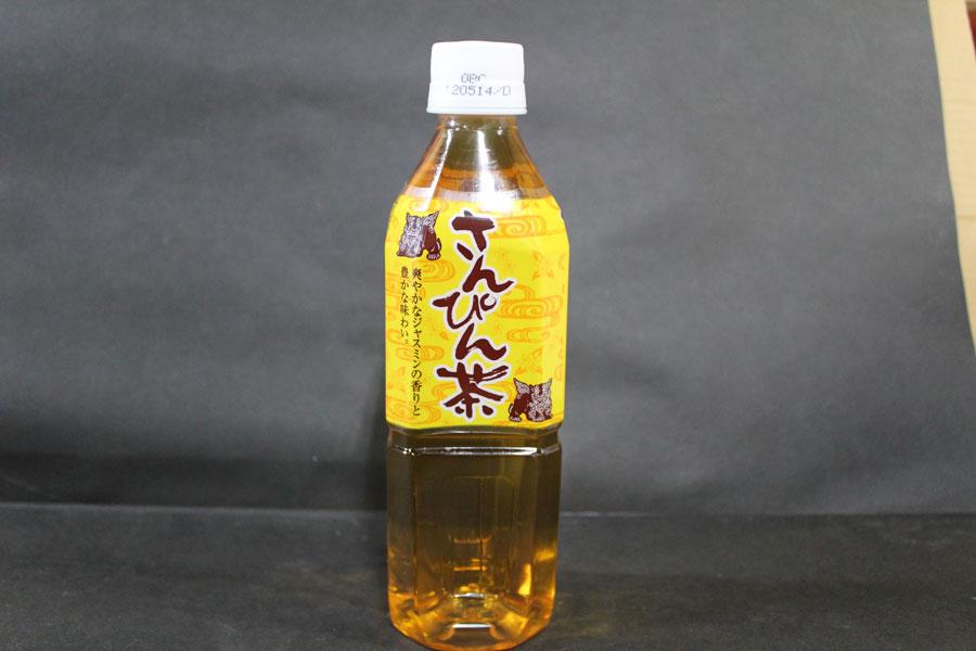画像1: さんぴん茶 24ボトル(500ml) (1)